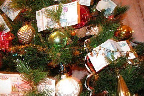 Премия бюджетникам к новому году