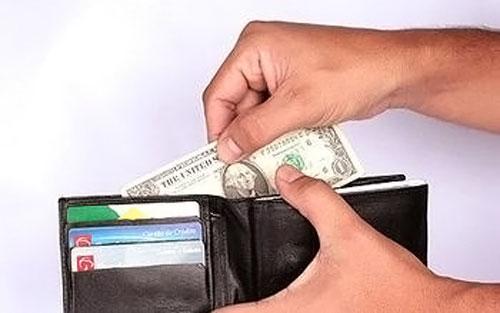 Мощный денежный амулет