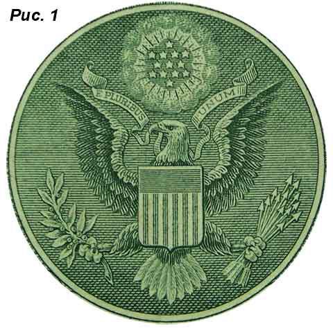 tajnaya-denezhnaya-magiya-amerikanskogo-dollara-2