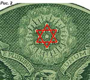 tajnaya-denezhnaya-magiya-amerikanskogo-dollara-3
