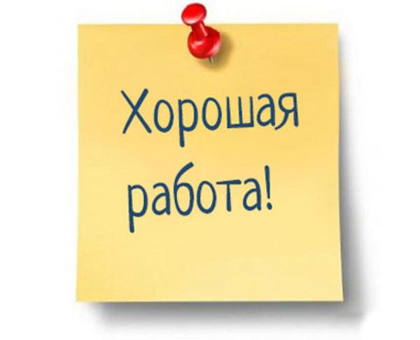 simoronskie-ritualy-dlya-ustrojstva-na-xoroshuyu-rabotu
