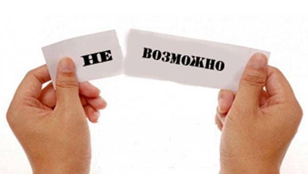 psixologicheskie-prichiny-kotorye-meshayut-zarabotat-dengi-3