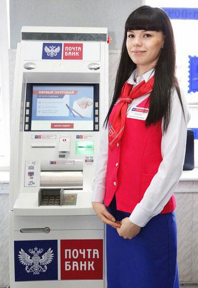 pochta-bank-udobno-vygodno-nadezhno-3