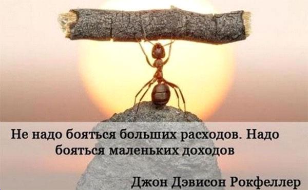 narodnaya-mudrost-pro-zarabotok-poslovicy-pogovorki-citaty-1