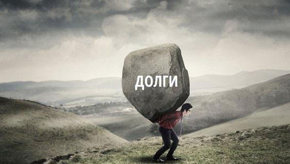 novyy-zakonoproekt-pomozhet-snizit-zakreditovannost-naseleniya